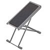 Konig Meyer 14670n Foot Rest - Nickle