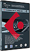 Ask Video Cubase SX3 Level 1 - Tutorial DVD