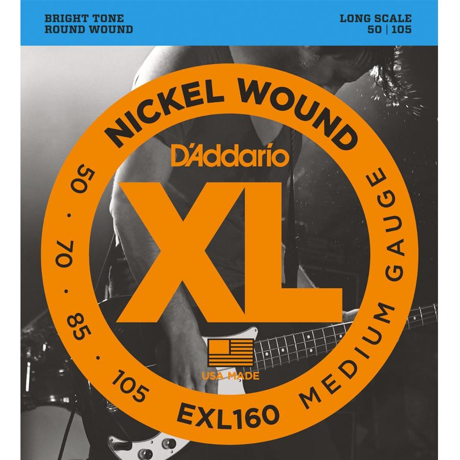 EXL160 XL