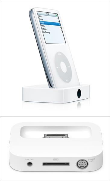 iPod Universal Dock