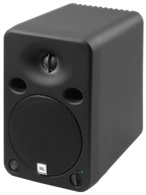 JBL LSR6325 Pair Side View