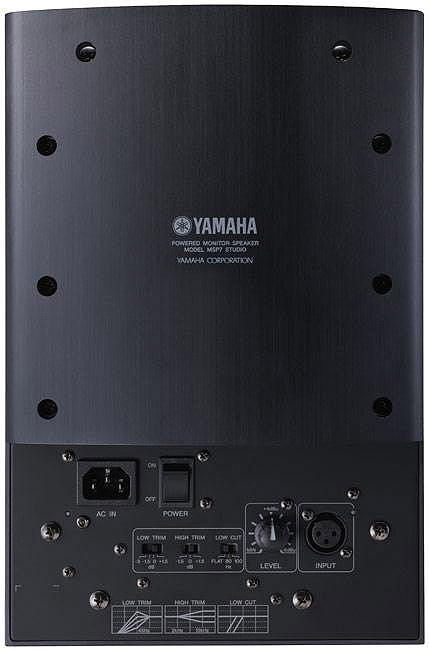 Yamaha MSP7 Reference Studio Monitors Pair Rear View