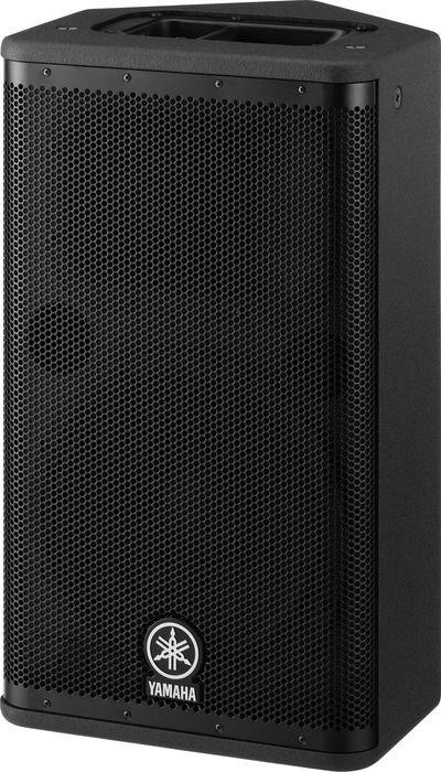 DSR112 Active Loudspeaker